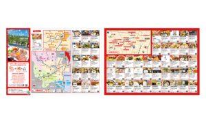 チラシ:岩国エール飯