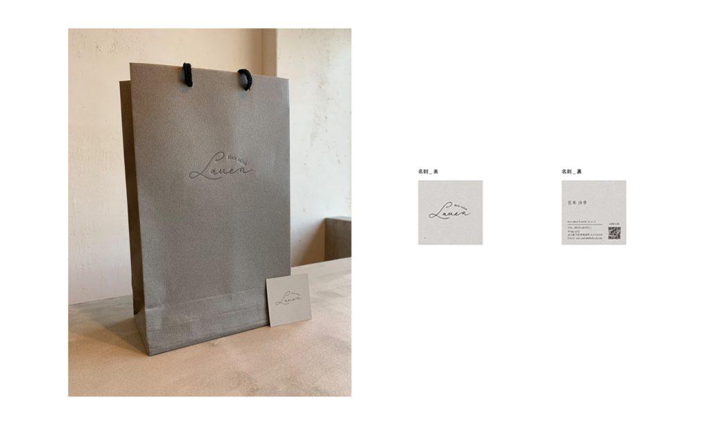 レヴィ名刺・紙袋